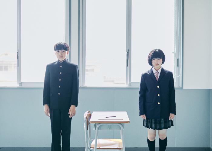 uniforme japonais